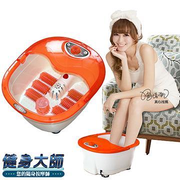 【健身大师】陶瓷温热按摩足疗机(温暖橘)(000161014800O)