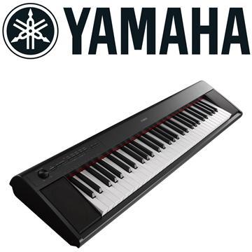 YAMAHA 61鍵 標準可攜式電子琴-黑色