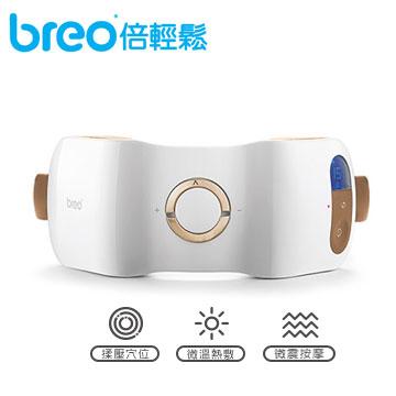 Breo 頸部按摩器(iNeck 2S)
