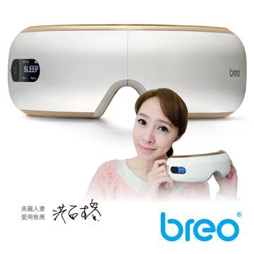Breo 眼部按摩器(iSee4S)