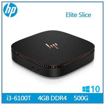 HP Elite Slice Ci3-6100 桌上迷你型主機(Elite Slice(i3))