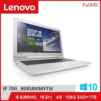 【福利品】LENOVO IdeaPad700 Ci5 GTX950 電競獨顯筆電