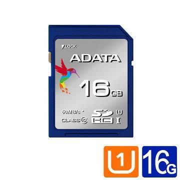 【16G】威剛 Premier SDHC UHS-I U1 記憶卡(ASDH16GUICL10-R)