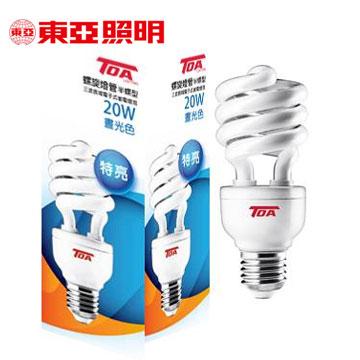 東亞20W電子式螺旋省電燈泡-晝光色(EFS20D-G-TOA.P)