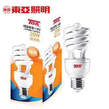 東亞20W電子式螺旋省電燈泡-燈泡色(EFS20L-G-TOA.P)