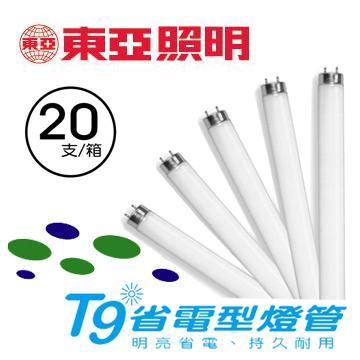 東亞20W日光燈管-20入(FL20D/18)