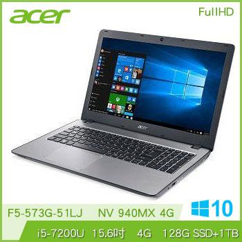 ACER F5-573G Ci5 NV940 混碟筆電