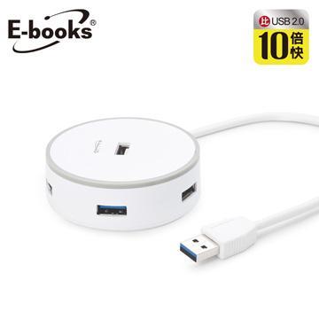 E-books H12多向式4孔USB集線器(E-PCD150)