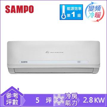 声宝1对1变频冷暖空调AM-QC28DC(AU-QC28DC)