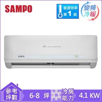 声宝1对1变频冷暖空调AM-QC41DC(AU-QC41DC)