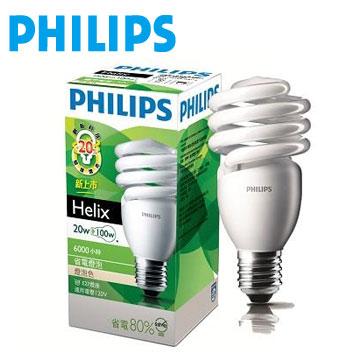 飛利浦 HELIX T2 20W省電燈泡-黃光(929689779703)