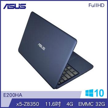 ASUS E200HA Z8350 32G 筆記型電腦(E200HA-0091BZ8350藍)
