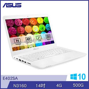 ASUS E402SA N3160 500G 輕巧筆電 E402SA-0072AN3160白