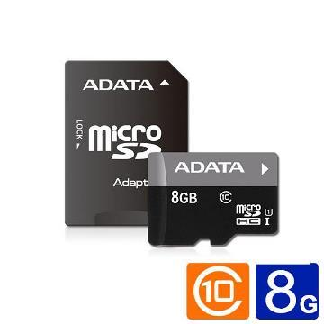 【U1】威剛microSDHC 8G記憶卡(附轉卡)(AUSDH8GUICL10-RA1)