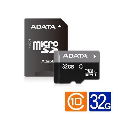 【U1】威剛microSDHC 32G記憶卡(附轉卡)(AUSDH32GUICL10-RA1)