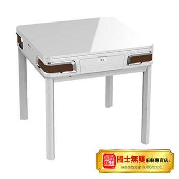 【國士無雙】電動麻將桌-鋼琴烤漆餐桌框(H101CG6W)