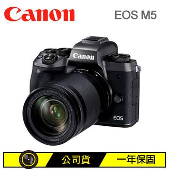 Canon EOS M5微單眼相機(長焦單鏡組)-黑(EOSM5黑18-150)
