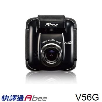 「雙十限定組合」快譯通 Abee V56G 1080P GPS高畫質行車記錄器(V56G)