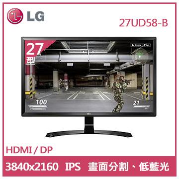 【27型】LG 27UD58 IPS 4K超高清显示器(27UD58-B)