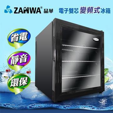 ZANWA晶华 电子双芯变频式冰箱(CLT-46AS(NB))