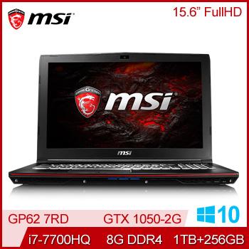【福利品】MSI GP62 15.6吋筆電(i7-7700HQ/GTX 1050/8G/SSD)