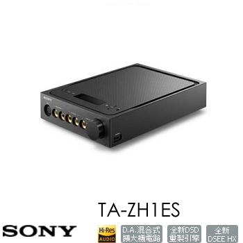 SONY TA-ZH1ES 旗艦級耳機擴大機