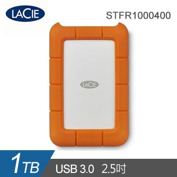 【1TB】Lacie Rugged 2.5吋 Type-C 外接式硬碟