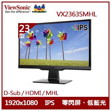 【23型】ViewSonic IPS液晶顯示器(VX2363SMHL)