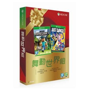 XBOX ONE 福袋:舞動世界組(CNY bundle舞動世界)