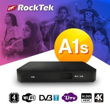 RockTek四核心智慧型智慧盒(A1s)