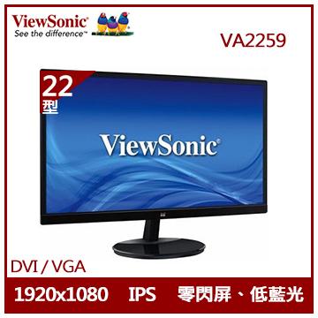 【22型】ViewSonic VA2259 IPS液晶顯示器(VA2259)