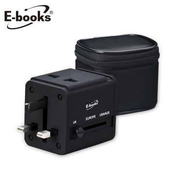 E-books B27 雙USB萬國轉接頭充電器(E-PCB153)