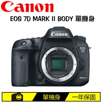 CANON EOS 7D MARK II 數位單眼相機 BODY(7D MARK II(中文平輸))