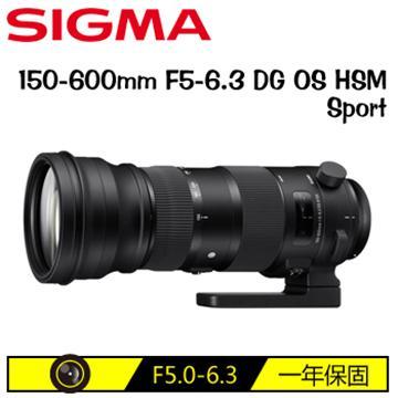 SIGMA 150-600mm F5-6.3 DG OS HSM SPORT(FOR NIKON(平輸))