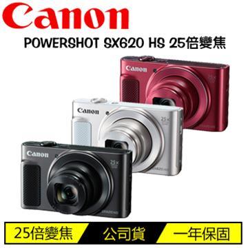CANON SX620 HS 數位相機-白(SX620(公司貨))