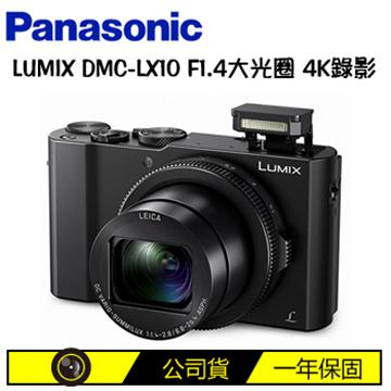 PANASONIC DMC-LX10 類單眼相機(DMC-LX10(公司貨))