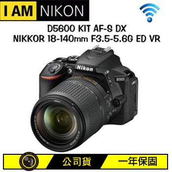 NIKON D5600 數位單眼相機 KIT(D5600 18-140mm(公司貨))
