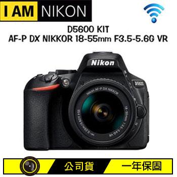 NIKON D5600 數位單眼相機 KIT(D5600 18-55mm(公司貨))