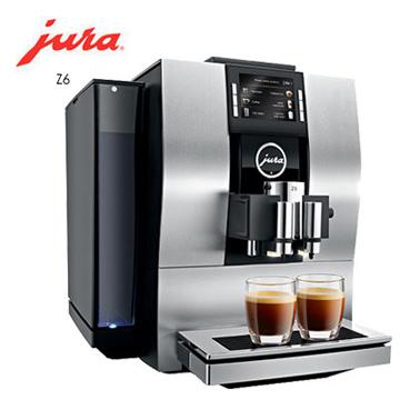 Jura 家用系列 Z6全自動咖啡機