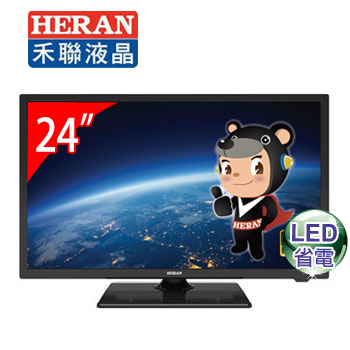 HERAN 24型LED液晶顯示器(HD-24DD5(視173163))