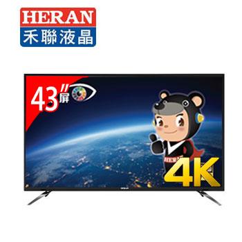 HERAN 43型4K LED智慧型液晶顯示器(HD-43UDF26(視173167))