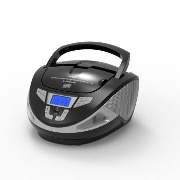 TECO USB手提CD音响(XYFSC701U)