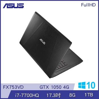 ASUS FX753VD Ci7 GTX1050 筆記型電腦