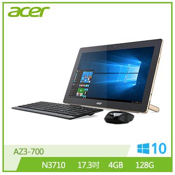【福利品】ACER 17.3吋大玩家隨身電腦(N3710/4G DDR3/128G SSD)