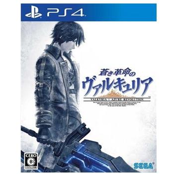 PS4 蒼藍革命之女武神 亞中版
