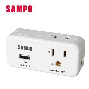 SAMPO 2座2+3孔 USB擴充座(EP-UB2BU2)