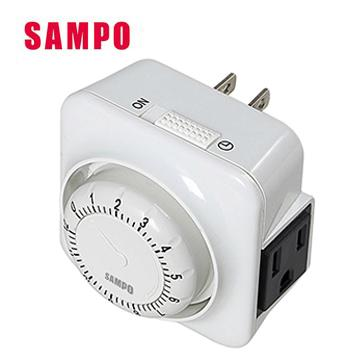 SAMPO 倒數計時定時器(EP-UP1BT)