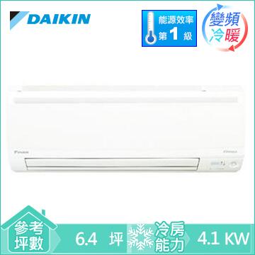 DAIKIN一对一变频冷暖空调R32大关系列(RXV/FTXV41RVLT)