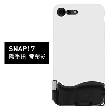 【iPhone 8 Plus / 7 Plus】Bitplay SNAP 照相手機殼-白