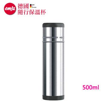 德國EMSA隨行保溫瓶500ML-銀灰(509237)